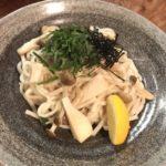 Truffle, Mix Mushroom Udon Pasta