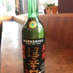 """Harushika \""""spring deer\"""" 720 ml"""
