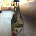 Sayaka sake 300 ml